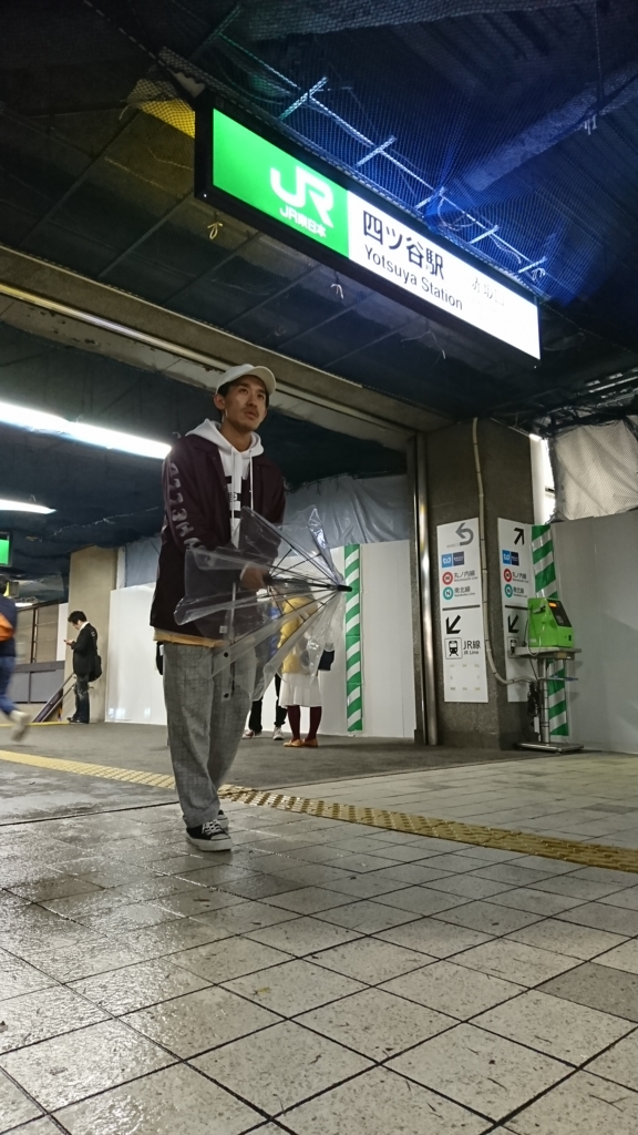 f:id:kinjakutanakasaburou:20161122192106j:plain