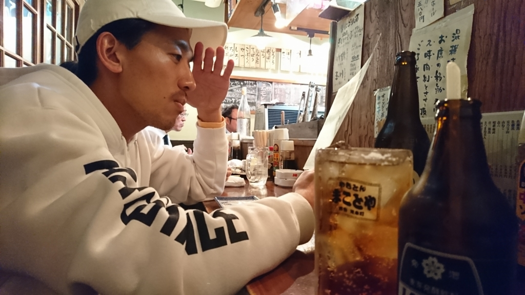 f:id:kinjakutanakasaburou:20161130191950j:plain