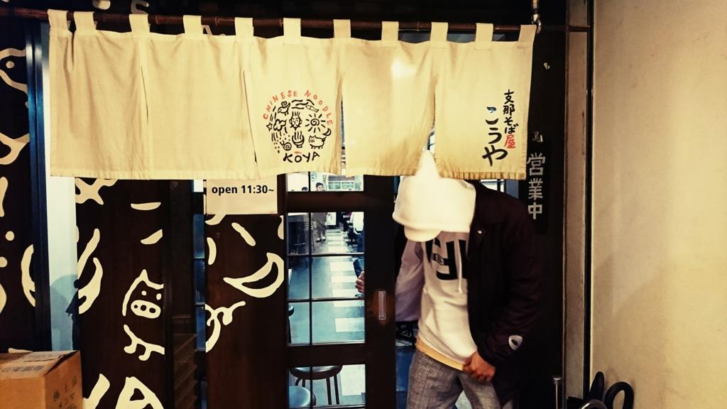 f:id:kinjakutanakasaburou:20161206183649j:plain