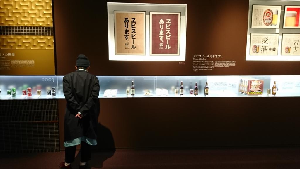 f:id:kinjakutanakasaburou:20161222010934j:plain
