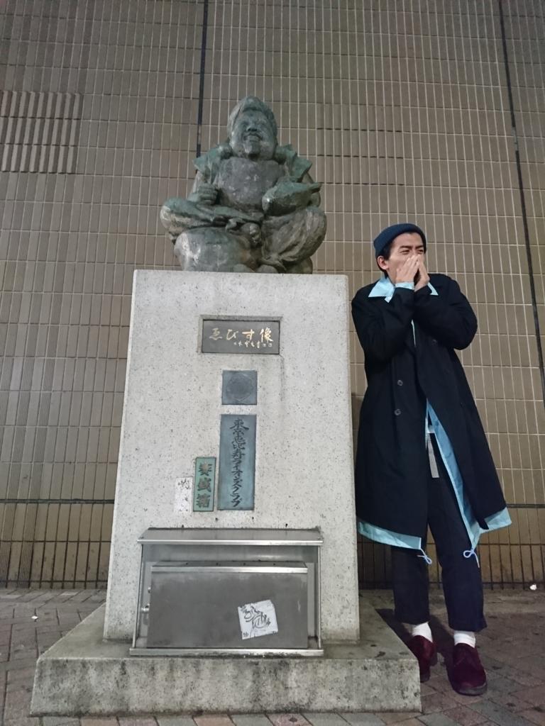 f:id:kinjakutanakasaburou:20161228191649j:plain