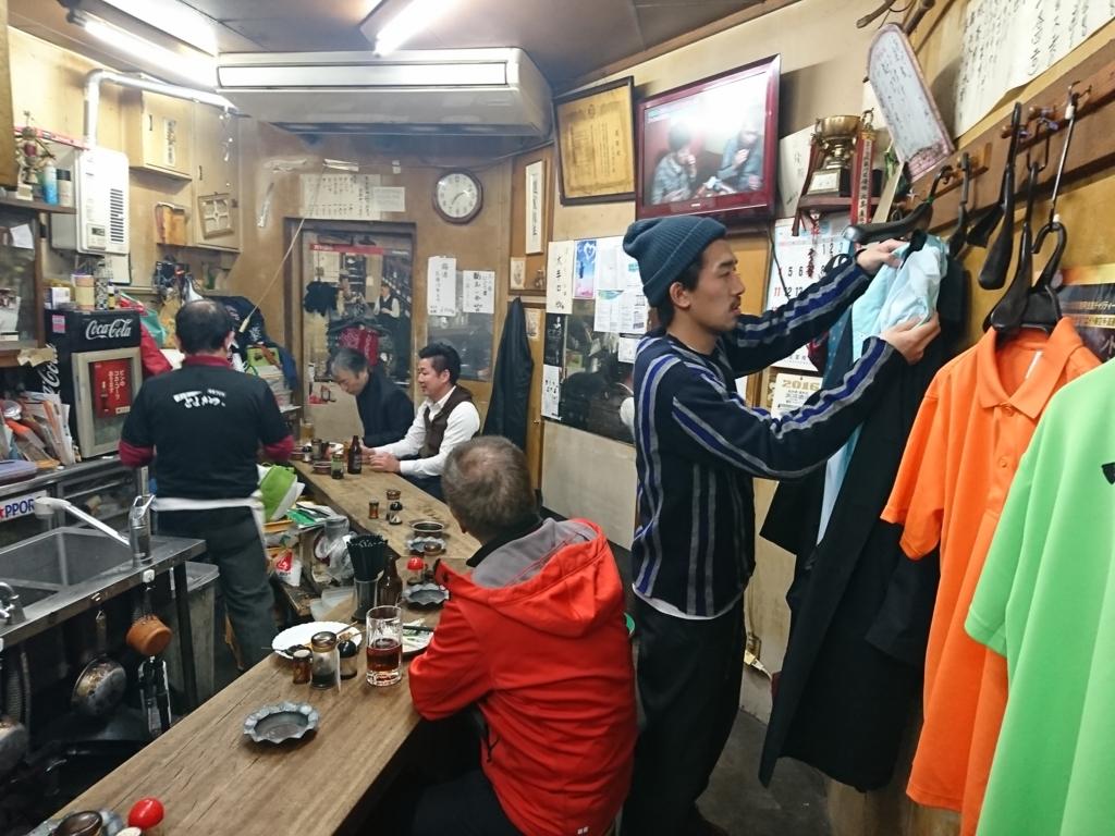 f:id:kinjakutanakasaburou:20161228191701j:plain