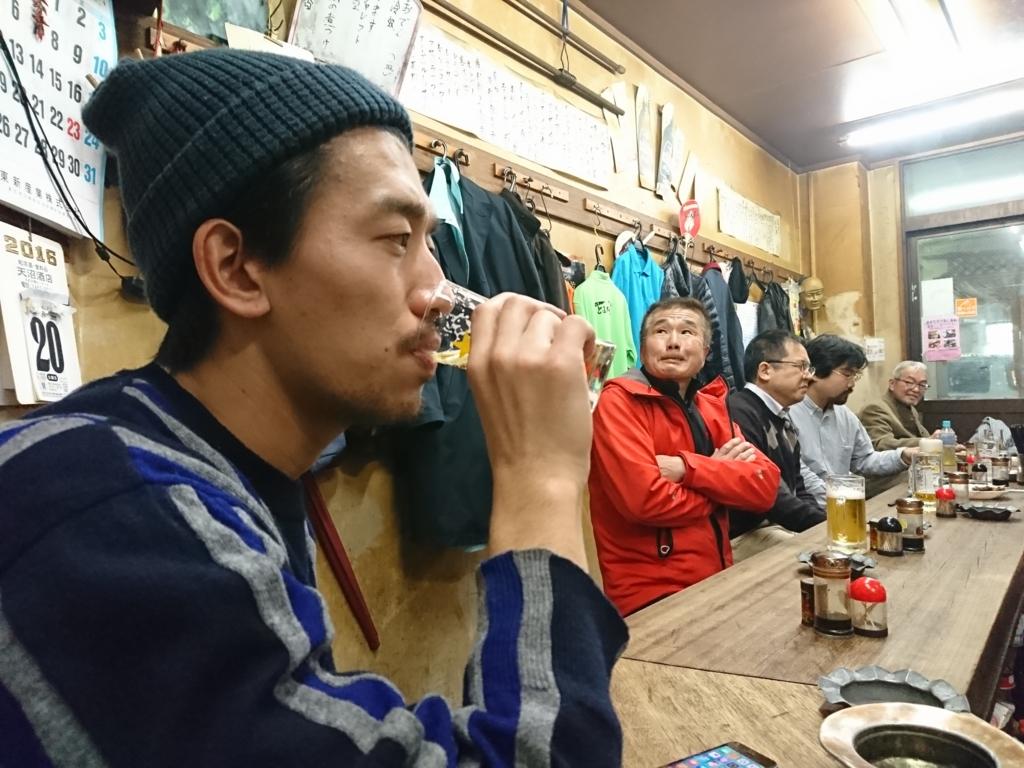 f:id:kinjakutanakasaburou:20161228192102j:plain