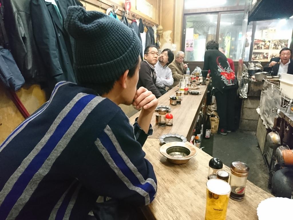 f:id:kinjakutanakasaburou:20161228192116j:plain