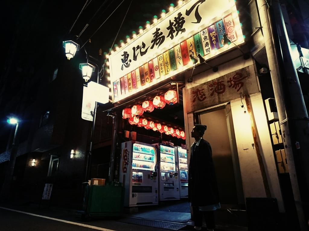 f:id:kinjakutanakasaburou:20170102211442j:plain