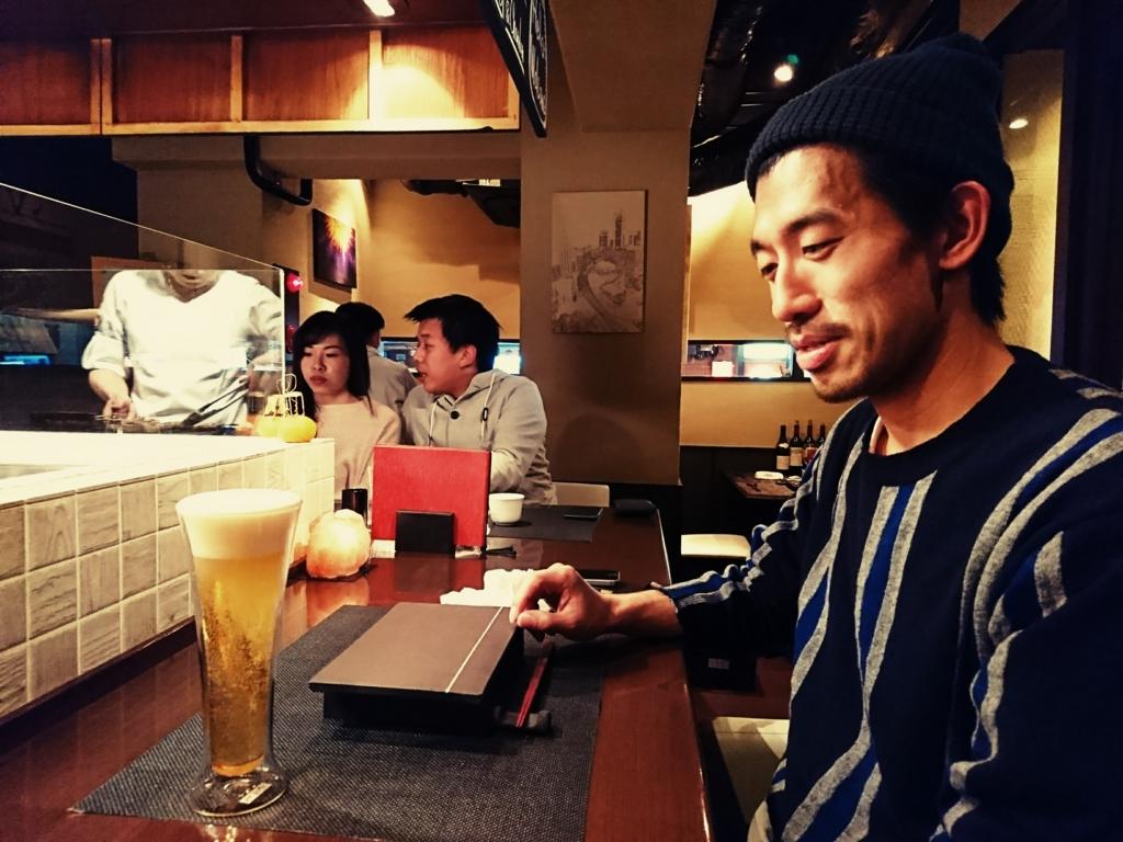 f:id:kinjakutanakasaburou:20170112045318j:plain