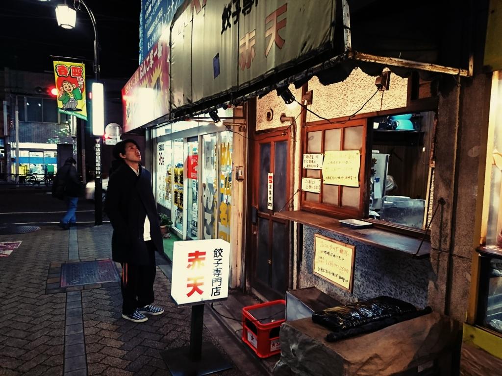 f:id:kinjakutanakasaburou:20170119055349j:plain