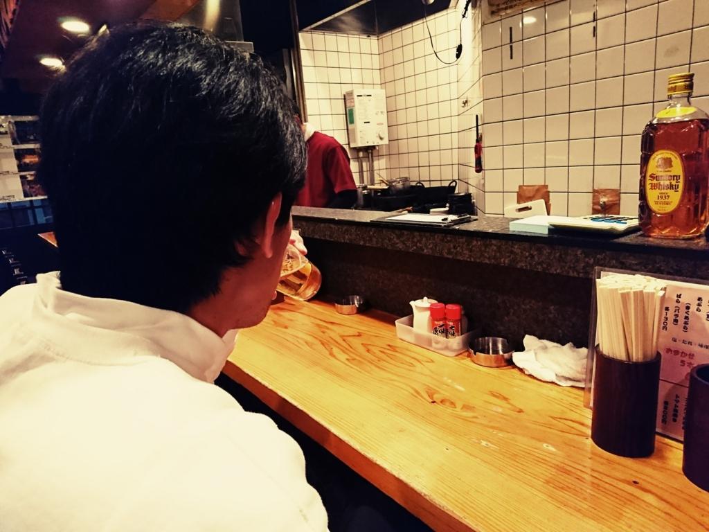 f:id:kinjakutanakasaburou:20170131200245j:plain