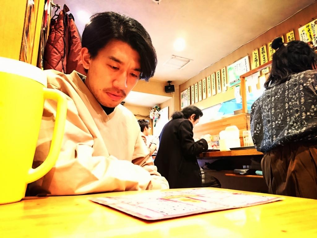 f:id:kinjakutanakasaburou:20170215002037j:plain