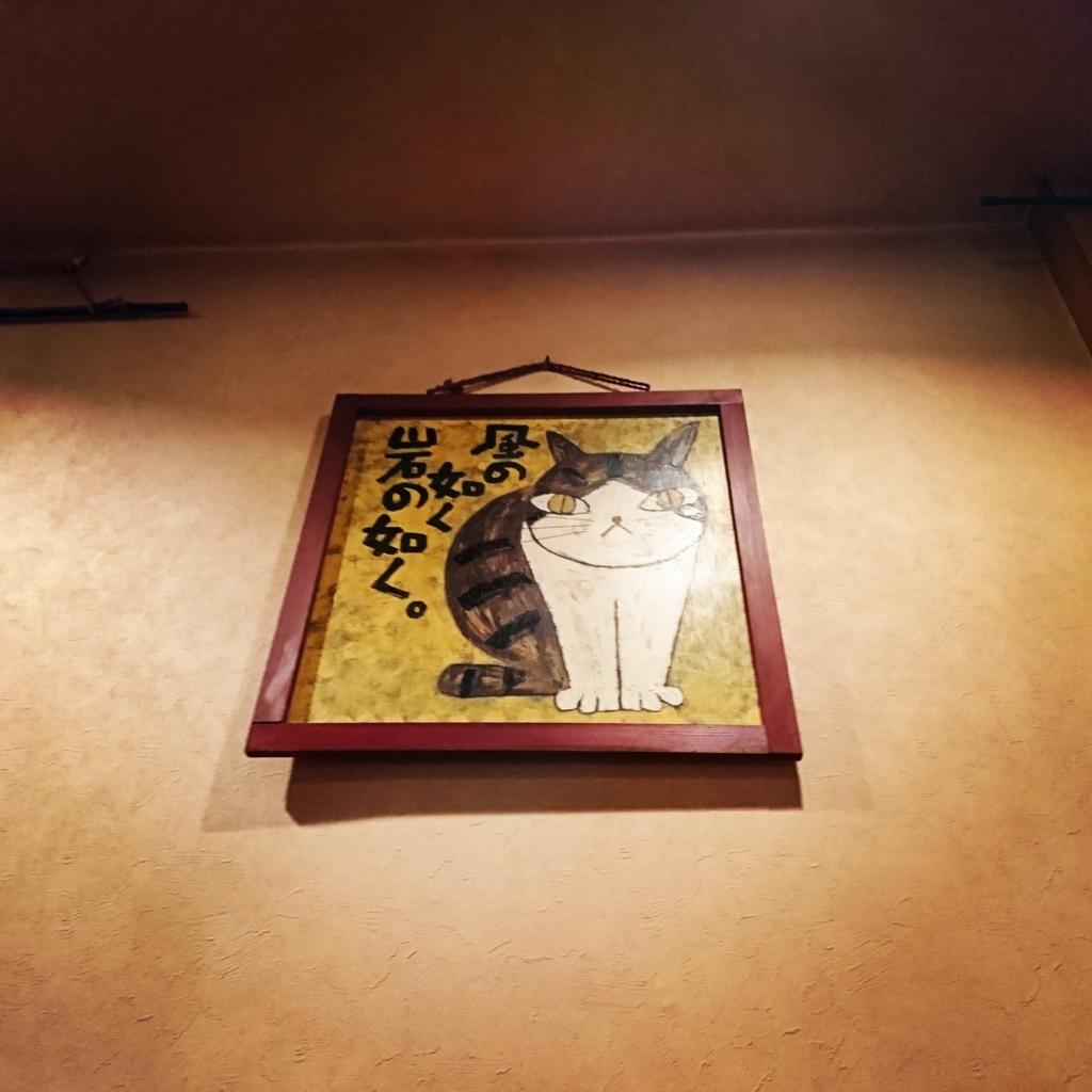 f:id:kinjakutanakasaburou:20170215002127j:plain