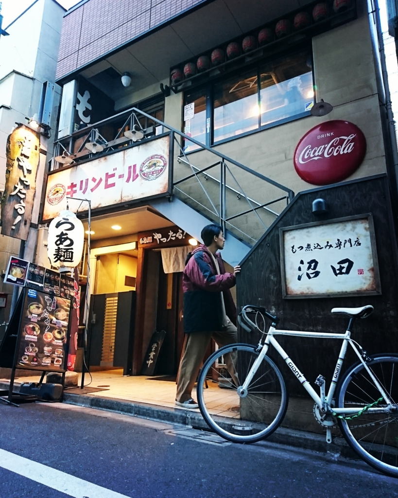 f:id:kinjakutanakasaburou:20170220205714j:plain