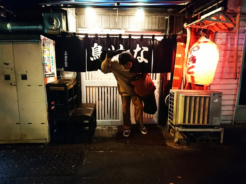 f:id:kinjakutanakasaburou:20170228164005j:plain