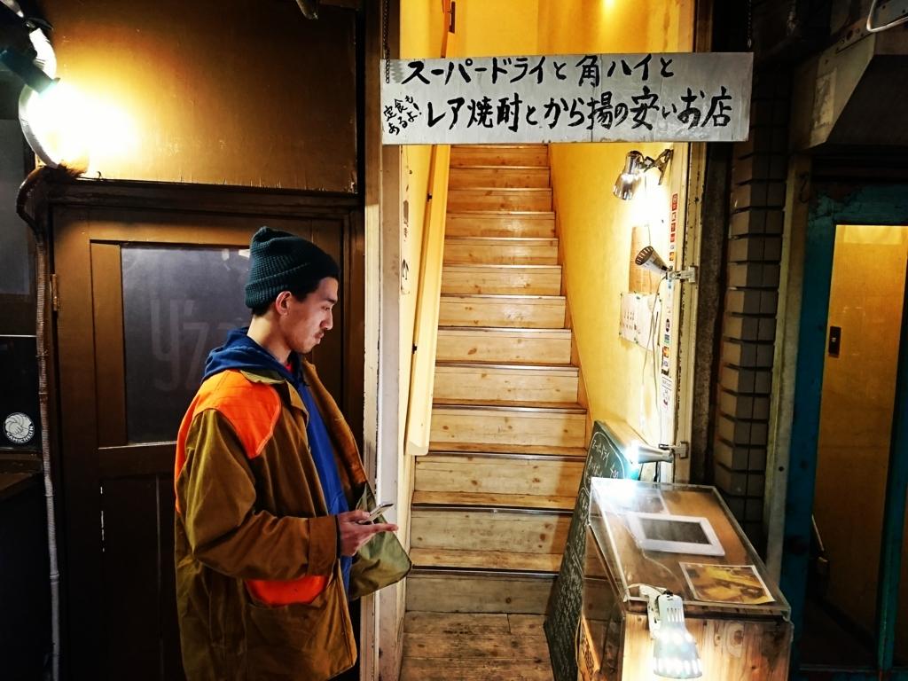 f:id:kinjakutanakasaburou:20170329195449j:plain