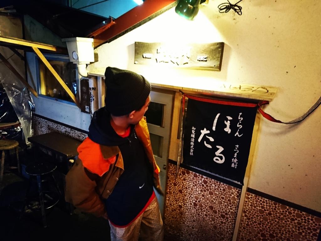 f:id:kinjakutanakasaburou:20170403210950j:plain