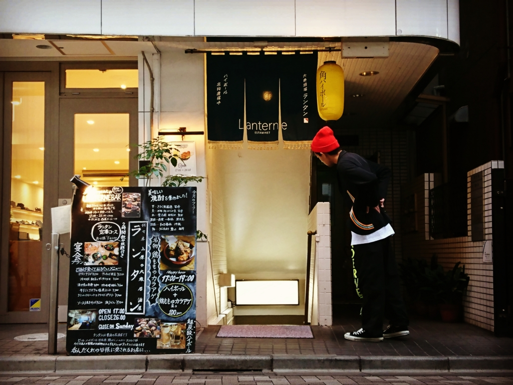 f:id:kinjakutanakasaburou:20170412230455j:plain
