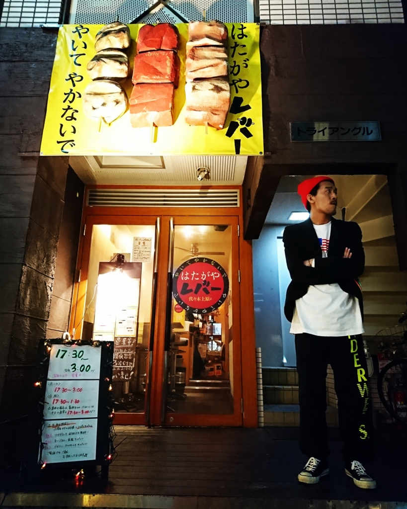 f:id:kinjakutanakasaburou:20170418213207j:plain