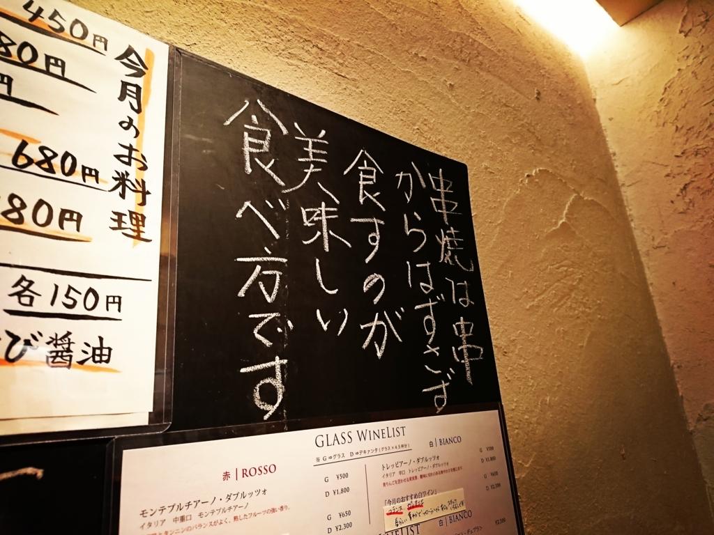 f:id:kinjakutanakasaburou:20170418222904j:plain