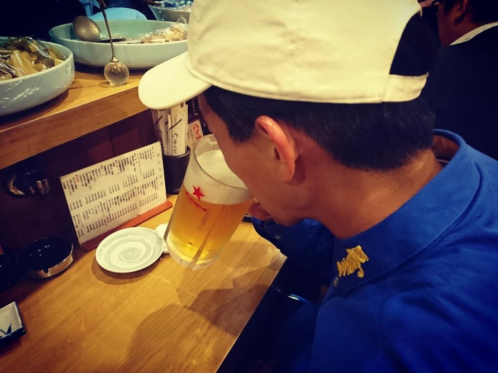 f:id:kinjakutanakasaburou:20170524000226j:plain