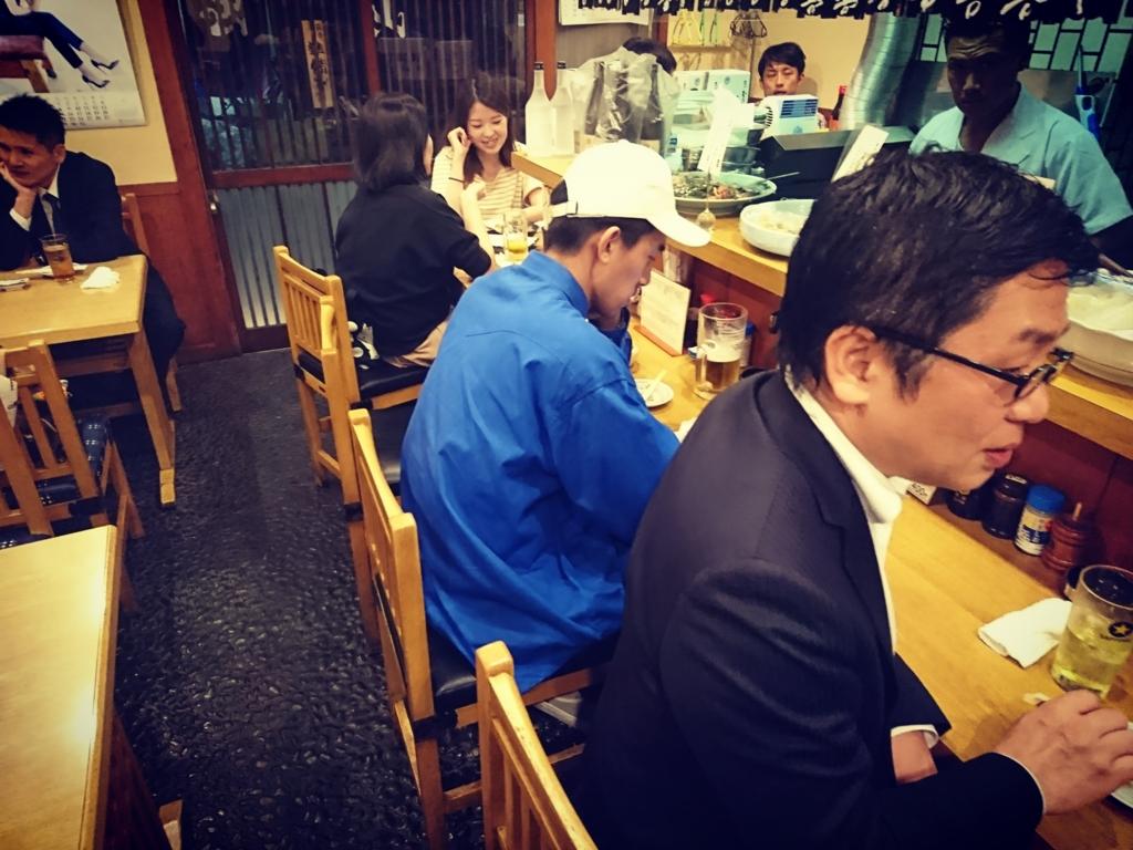 f:id:kinjakutanakasaburou:20170524000712j:plain