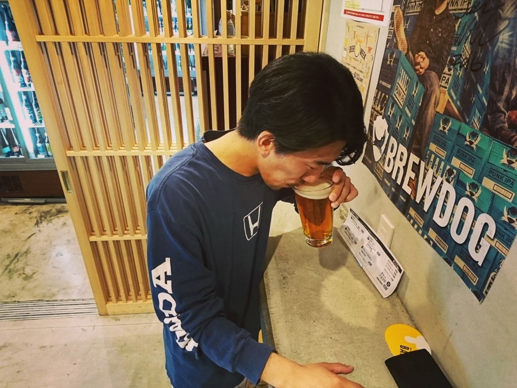 f:id:kinjakutanakasaburou:20170619044752j:plain