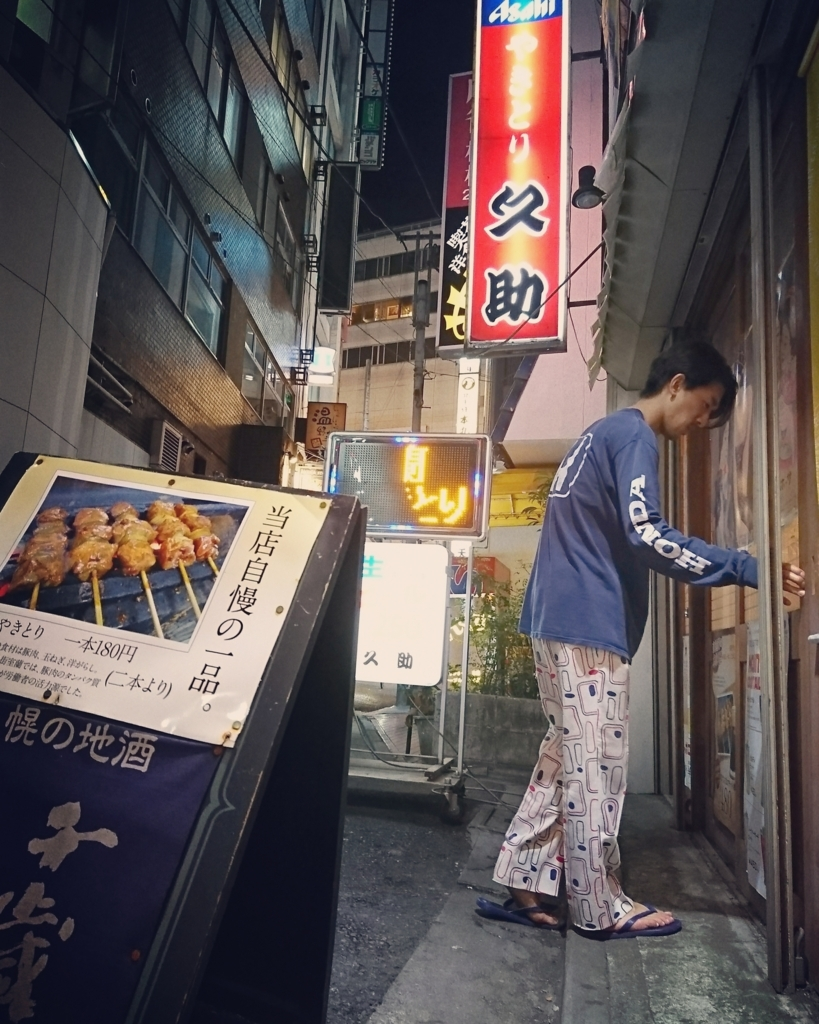 f:id:kinjakutanakasaburou:20170628191832j:plain