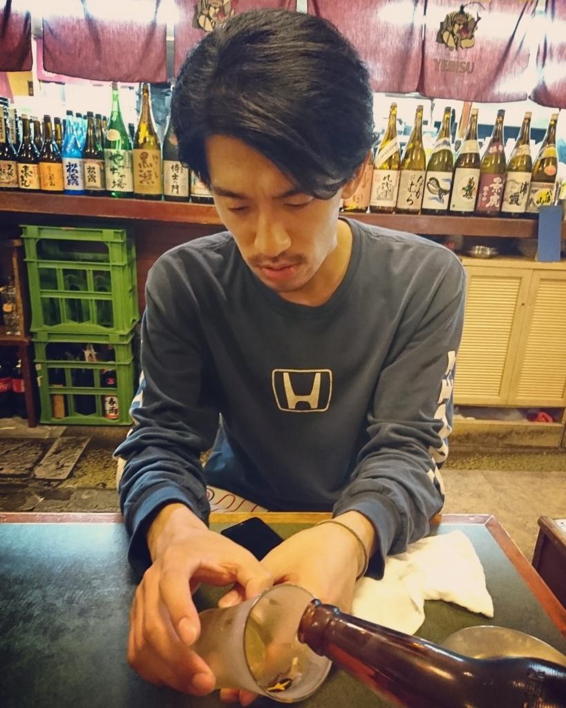 f:id:kinjakutanakasaburou:20170628191919j:plain