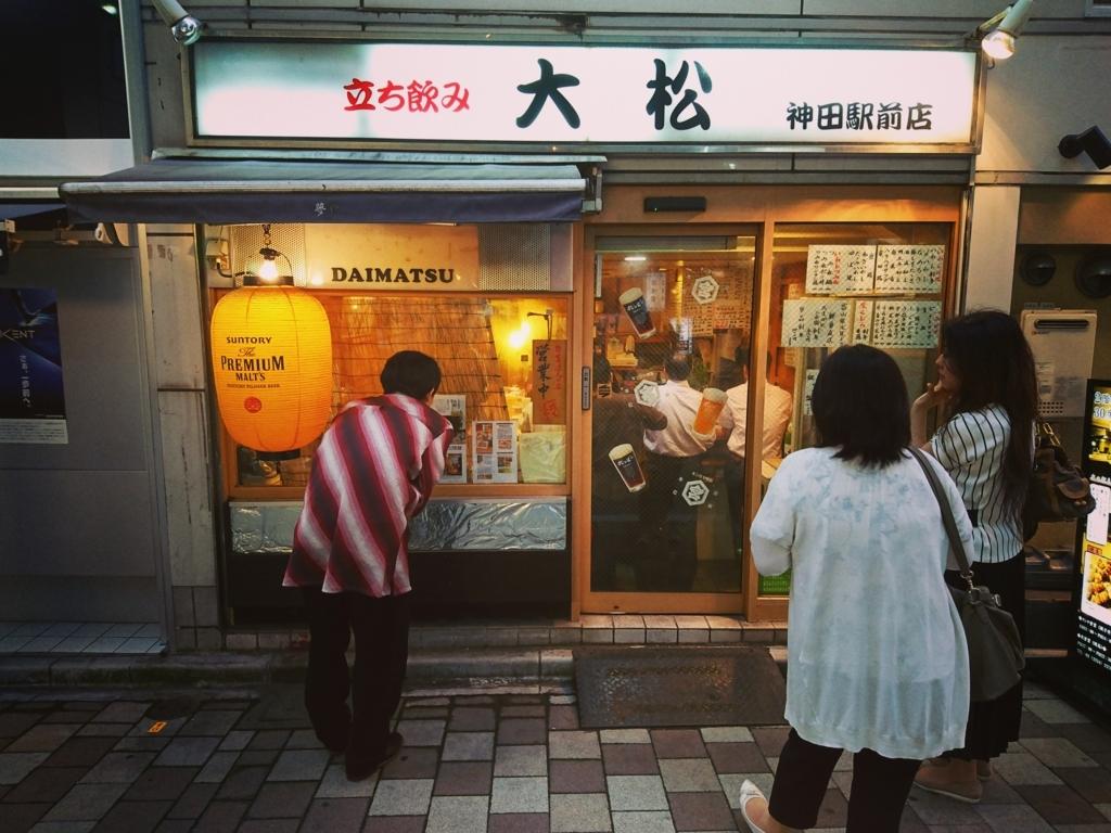 f:id:kinjakutanakasaburou:20170711200854j:plain