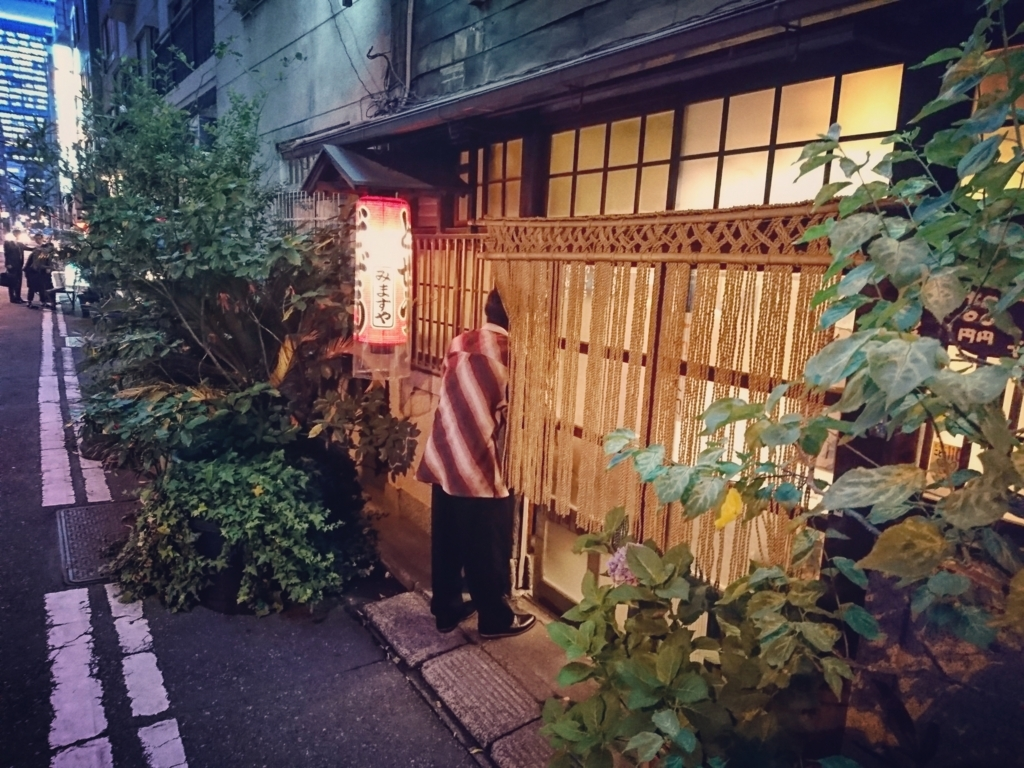 f:id:kinjakutanakasaburou:20170718223500j:plain