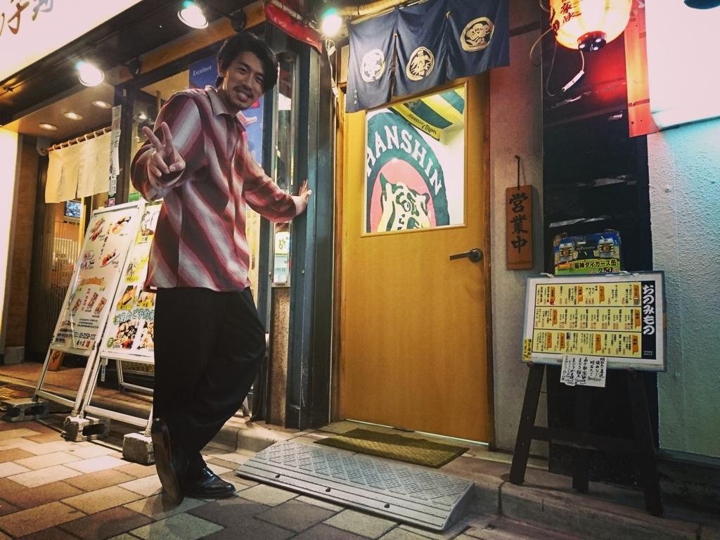 f:id:kinjakutanakasaburou:20170725193538j:plain
