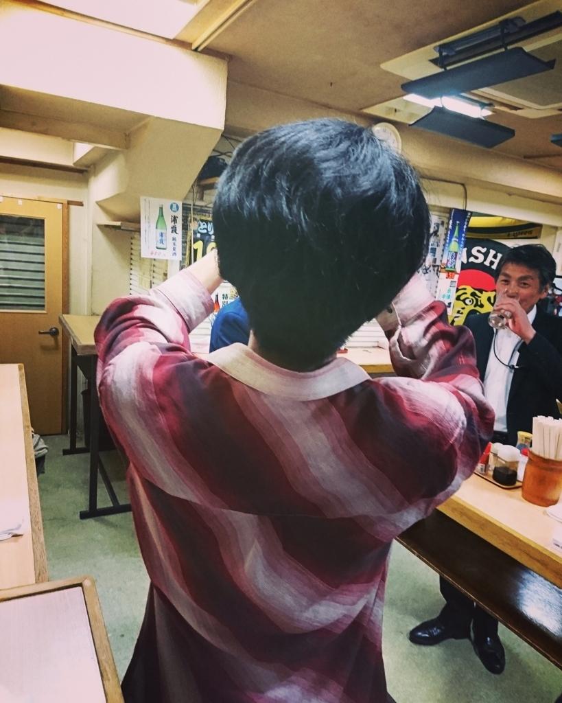 f:id:kinjakutanakasaburou:20170725193715j:plain