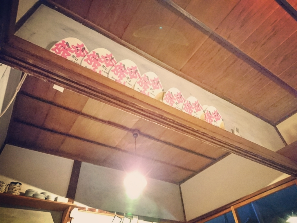 f:id:kinjakutanakasaburou:20170809222433j:plain