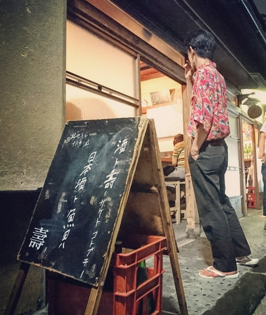 f:id:kinjakutanakasaburou:20170809222517j:plain