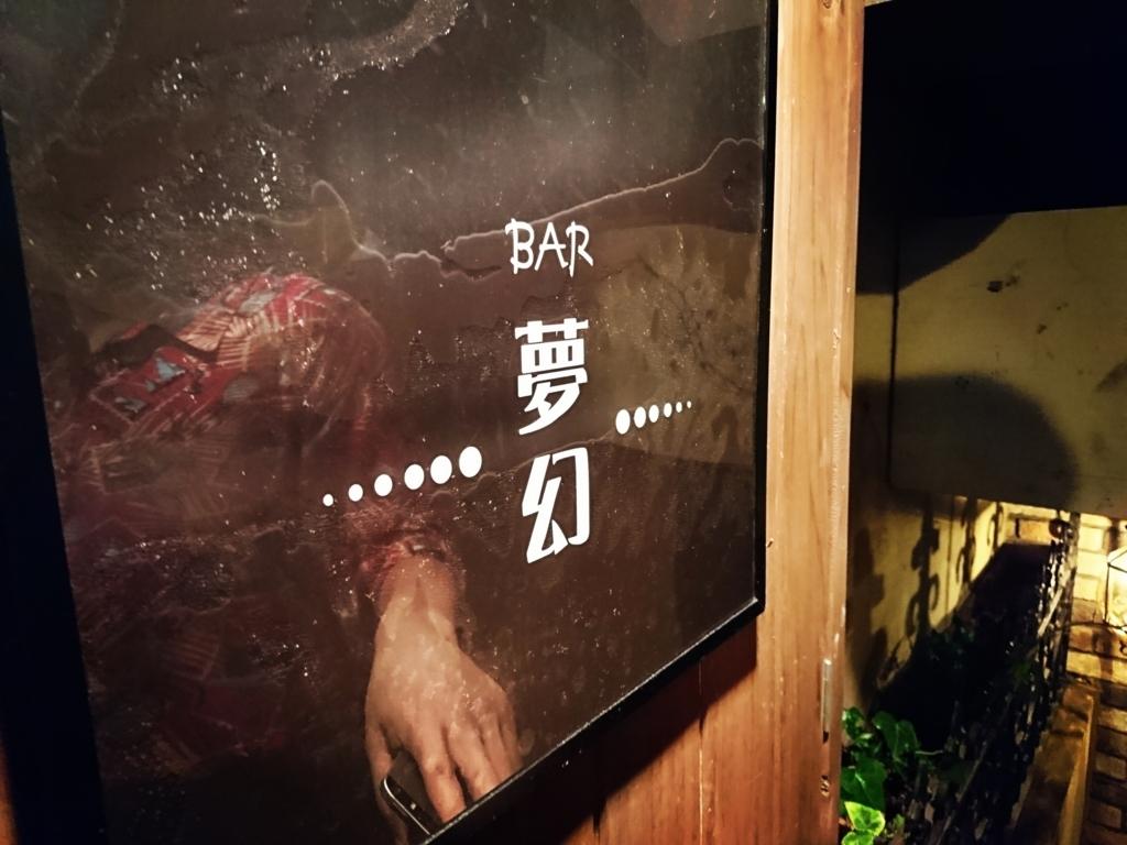 f:id:kinjakutanakasaburou:20170822224307j:plain