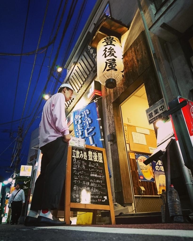 f:id:kinjakutanakasaburou:20170901185938j:plain