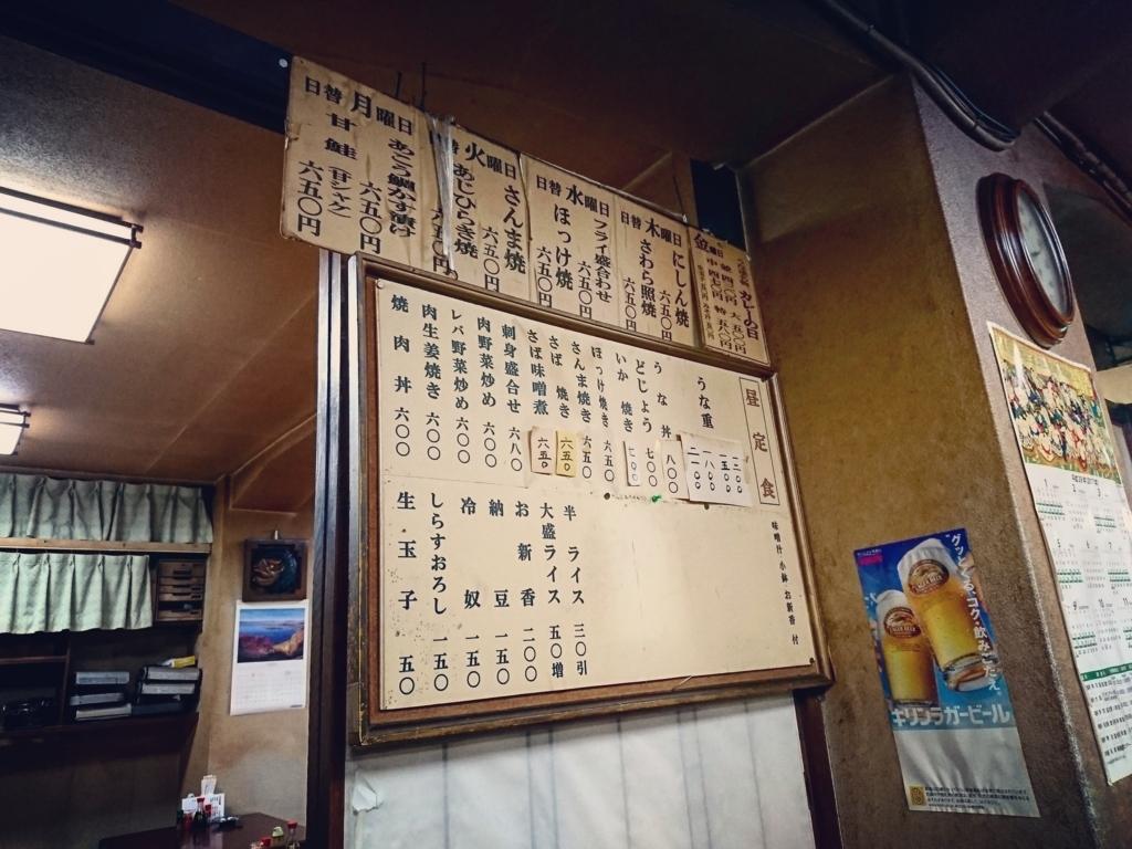 f:id:kinjakutanakasaburou:20170928232602j:plain