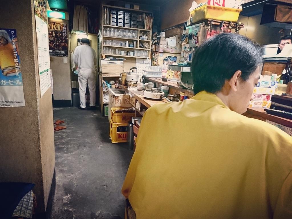 f:id:kinjakutanakasaburou:20170928232620j:plain