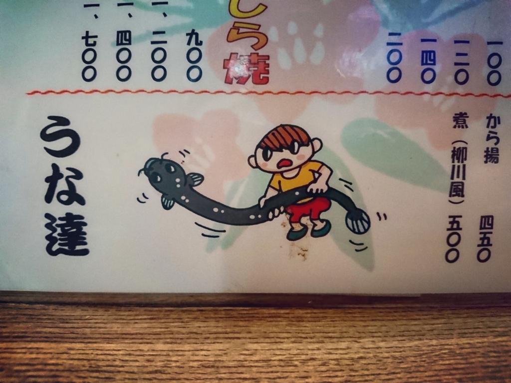 f:id:kinjakutanakasaburou:20170928232700j:plain
