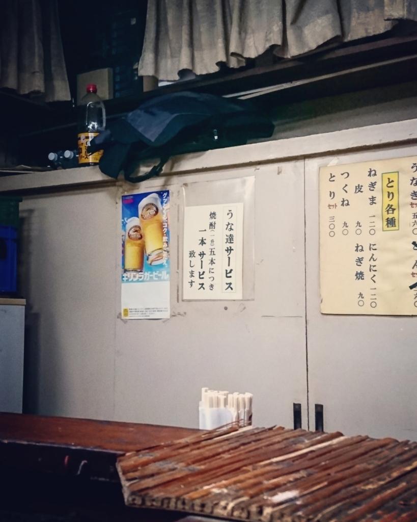f:id:kinjakutanakasaburou:20170928232721j:plain