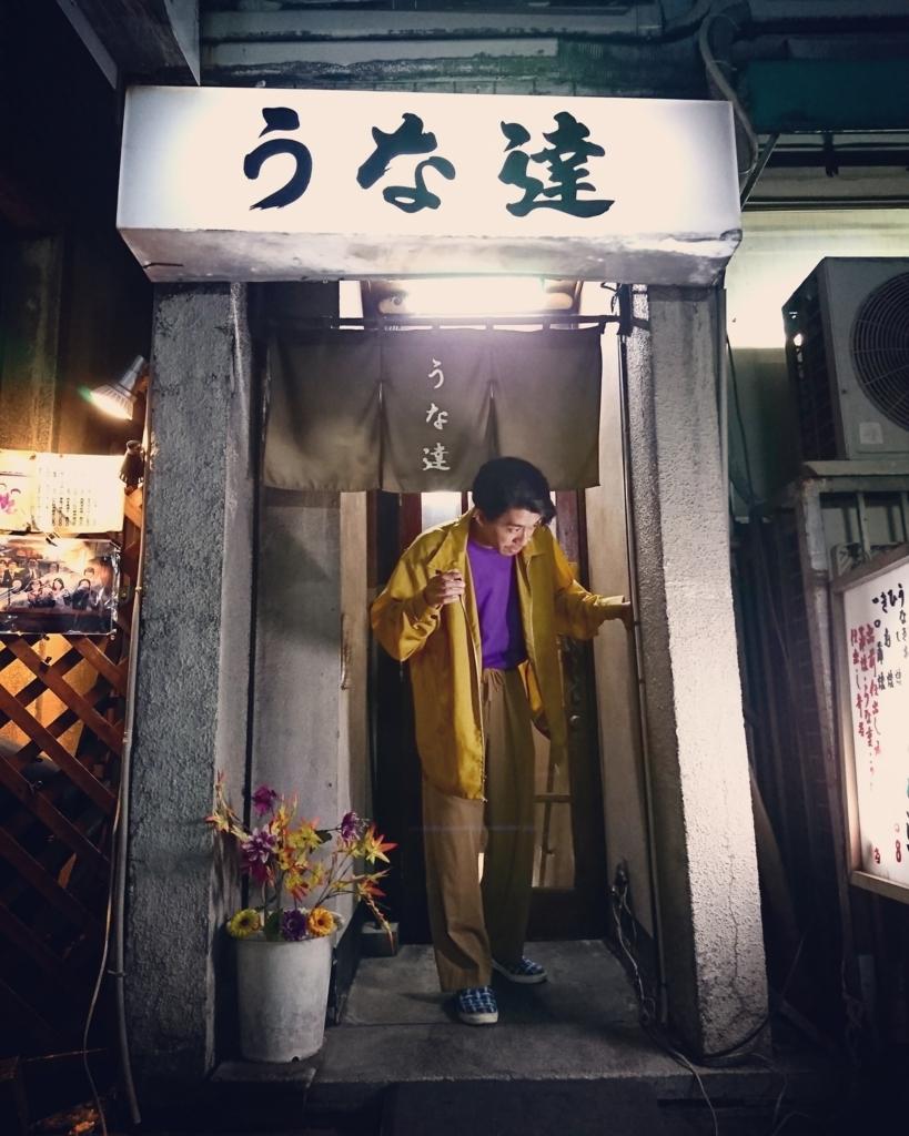f:id:kinjakutanakasaburou:20170928232736j:plain