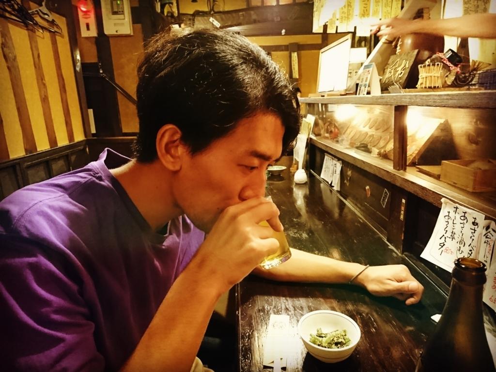 f:id:kinjakutanakasaburou:20171007203634j:plain