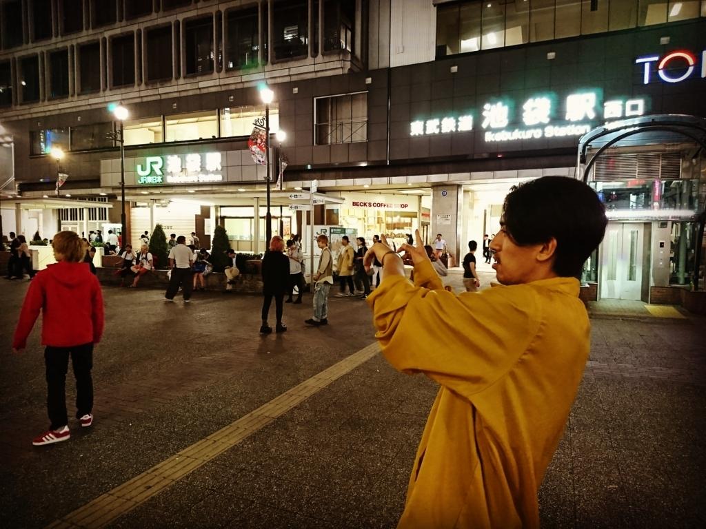 f:id:kinjakutanakasaburou:20171017190214j:plain