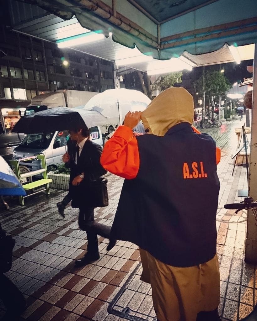 f:id:kinjakutanakasaburou:20171027185302j:plain