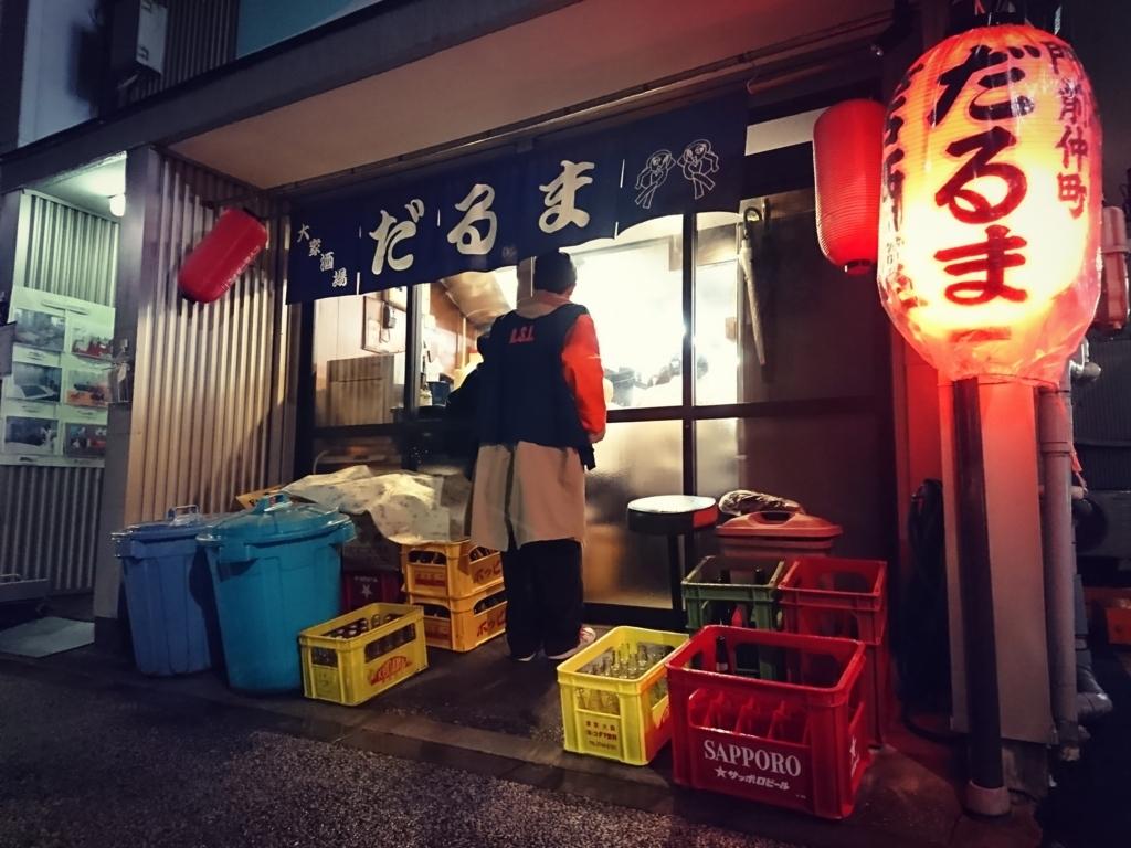 f:id:kinjakutanakasaburou:20171108202502j:plain