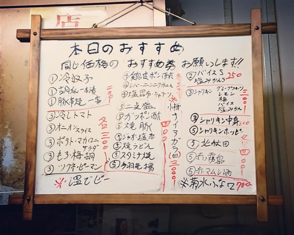 f:id:kinjakutanakasaburou:20171123225749j:plain
