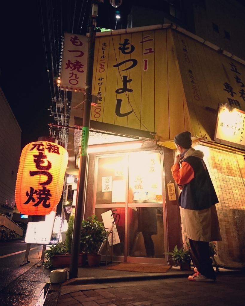 f:id:kinjakutanakasaburou:20171123225817j:plain