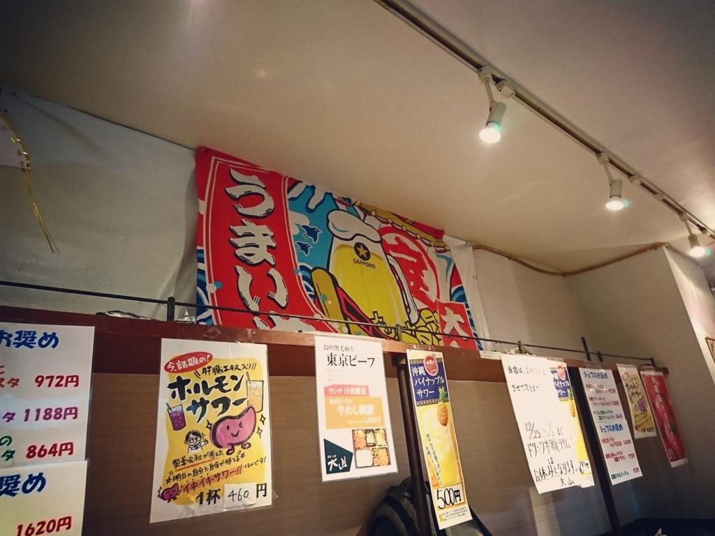 f:id:kinjakutanakasaburou:20180108144004j:plain