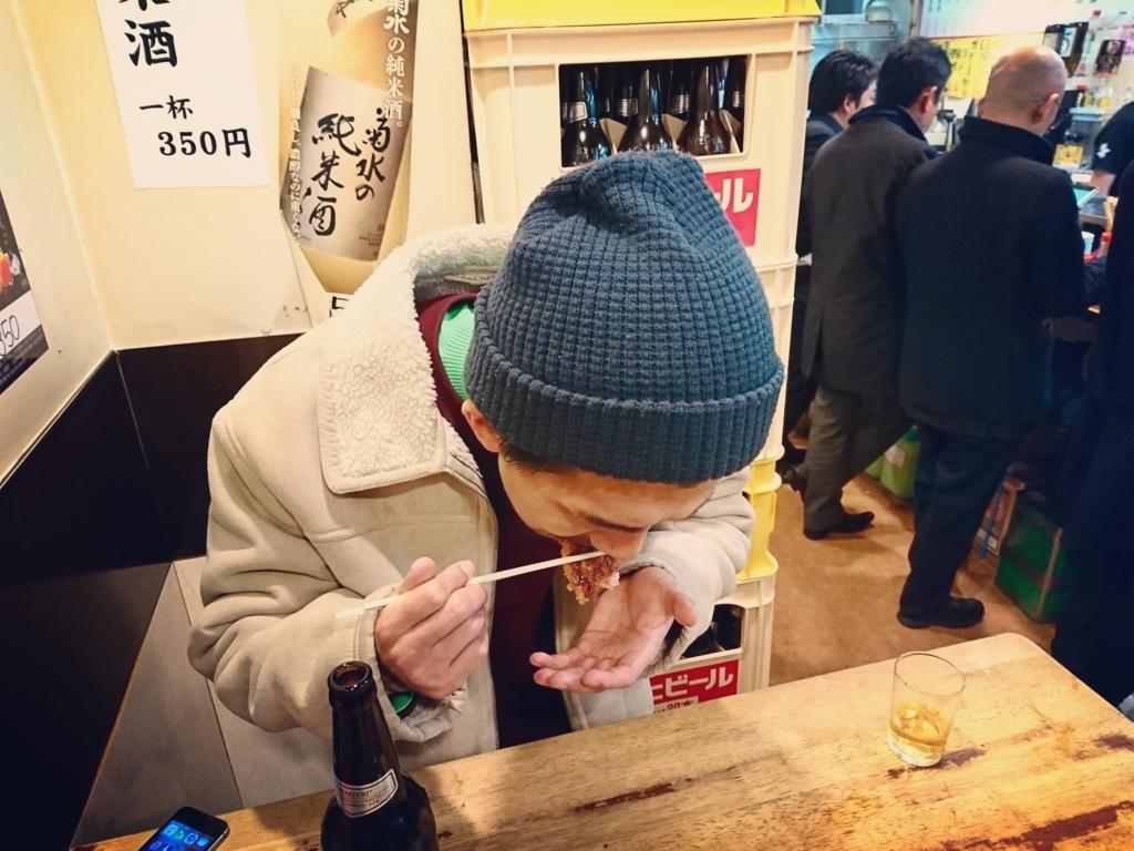 f:id:kinjakutanakasaburou:20180108144116j:plain