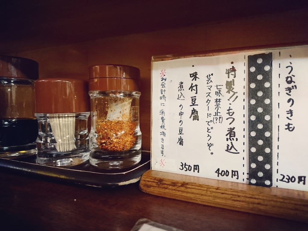 f:id:kinjakutanakasaburou:20180114151409j:plain