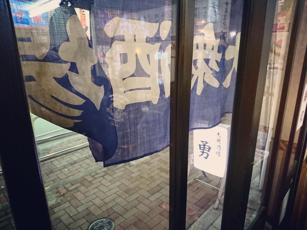 f:id:kinjakutanakasaburou:20180114151437j:plain