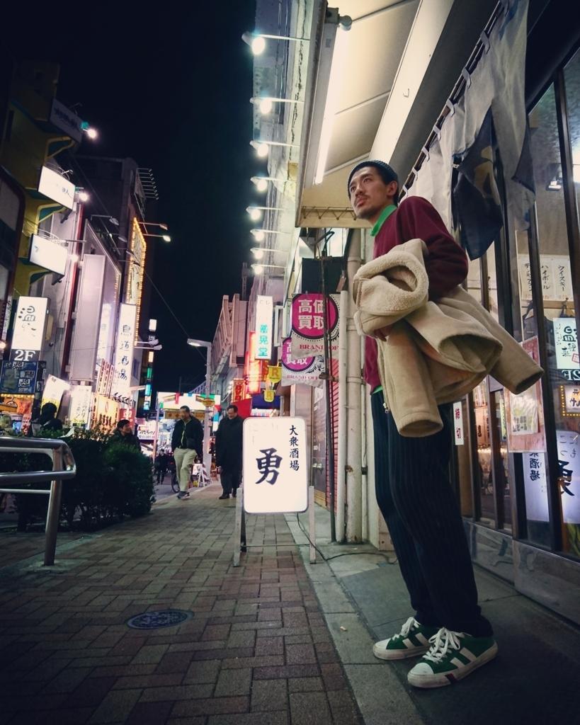 f:id:kinjakutanakasaburou:20180114151447j:plain